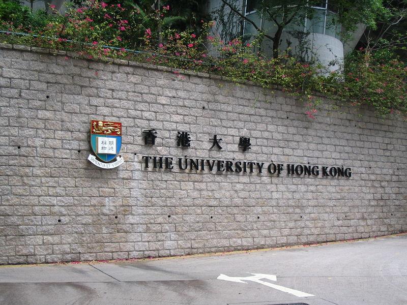 [香港院校]香港大学The University of Hong Kong