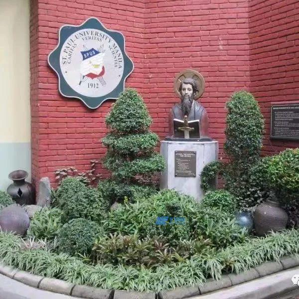 [菲律宾院校]Saint Paul University Philippines 菲律宾圣保罗大学
