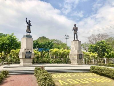 [菲律宾院校]University of Rizal System-Rizal State College黎刹系统大学