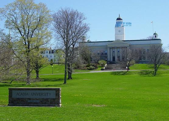 [加拿大院校]阿卡迪亚大学 Acadia University