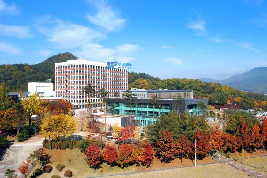 [韩国院校] Halla University  汉拿大学
