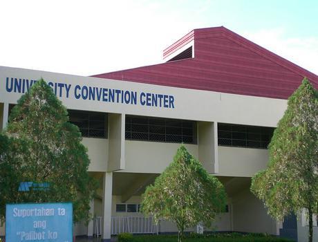 [菲律宾院校]Central Mindanao University棉兰老中央大学