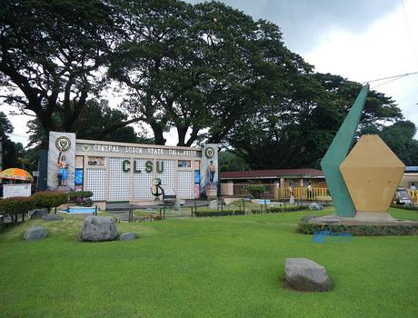 [菲律宾院校]Central Luzon State University 中吕宋国立大学