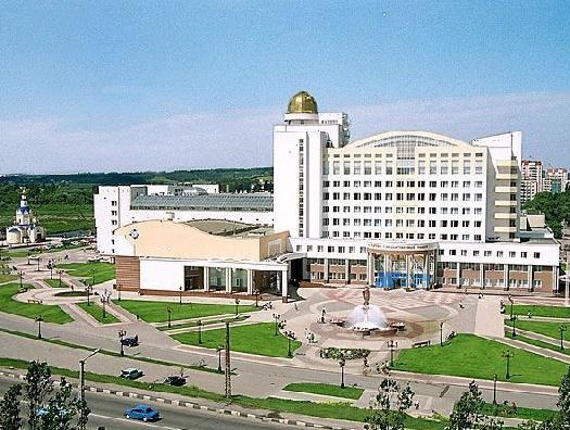 [俄罗斯院校] National University of Belgorod 别尔哥罗德国立大学