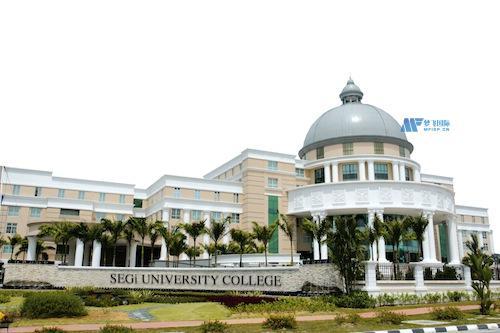 [马来西亚院校] SEGI University  世纪大学