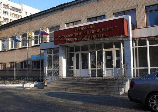 [俄罗斯院校] Chelyabinsk 车里雅宾斯克国立大学