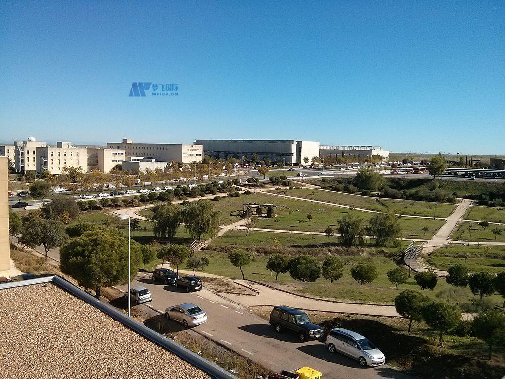 [西班牙院校] Universidad de Extremadura 埃斯特雷马杜拉大学