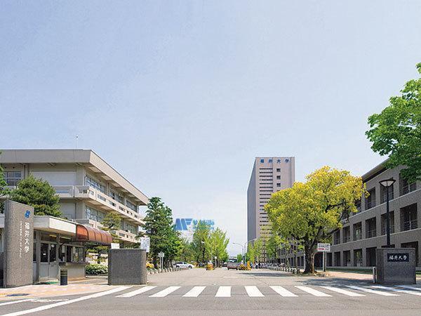 [日本院校] Fukui University 福井大学