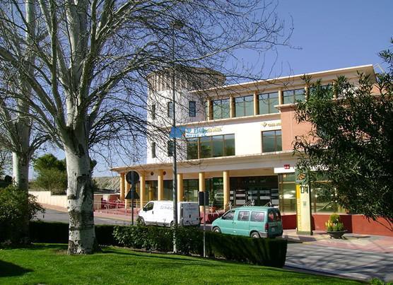 [西班牙院校] Universidad de Jaén 哈恩大学