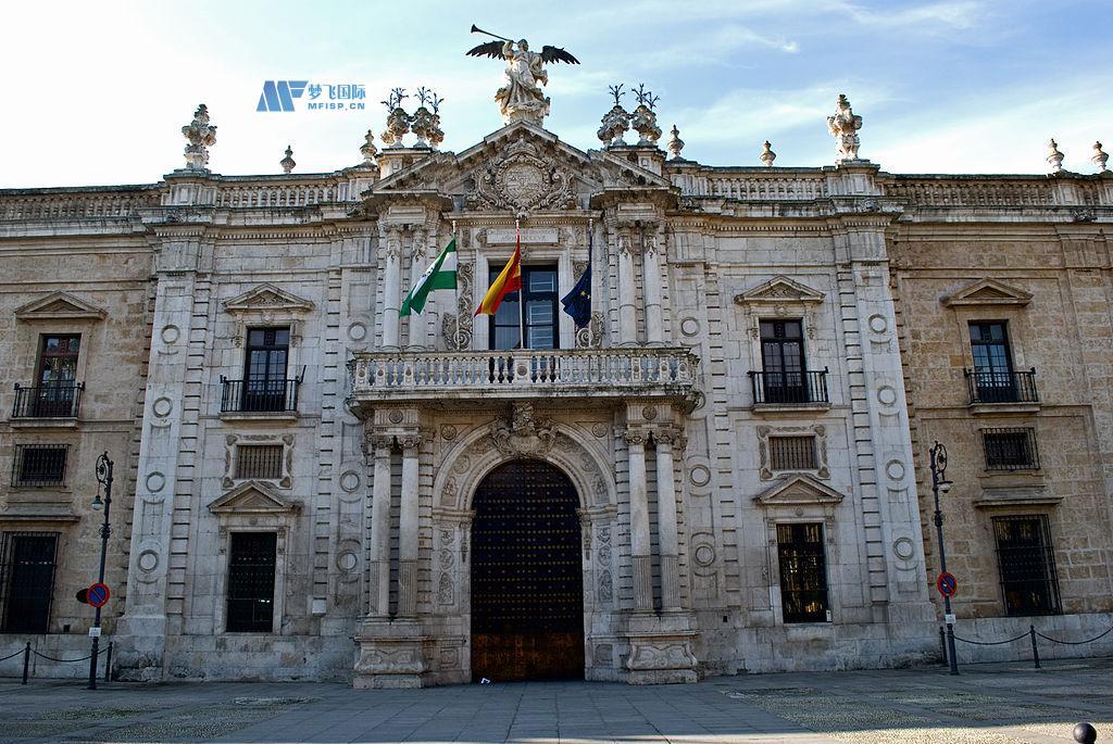[西班牙院校] Universidad de Sevilla 塞维利亚大学