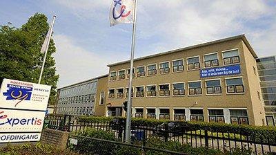 [荷兰院校] Hogeschool Edith Stein 爱迪斯斯汀应用科技大学