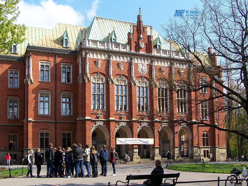 [波兰院校] Jagiellonian University in Cracow 雅盖隆大学