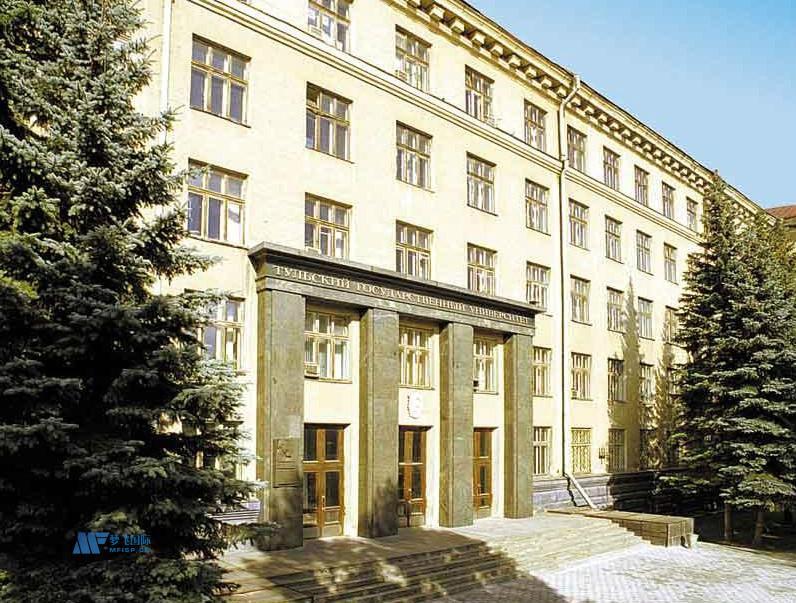 [俄罗斯院校] Tula National University 图拉国立大学
