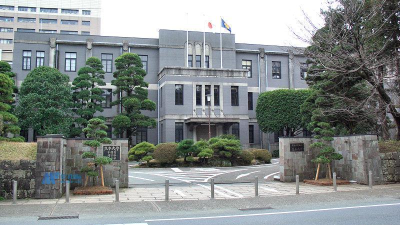 [日本院校] Kumamoto University 熊本大学