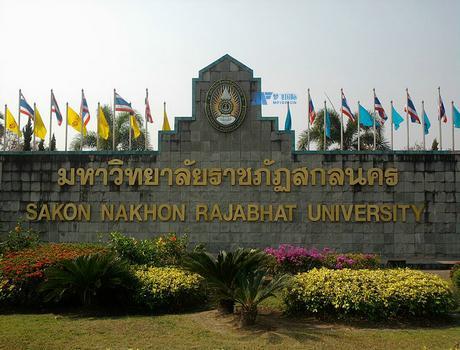 [泰国院校] Sakon Nakhon Rajabhat University 沙功那空皇家大学
