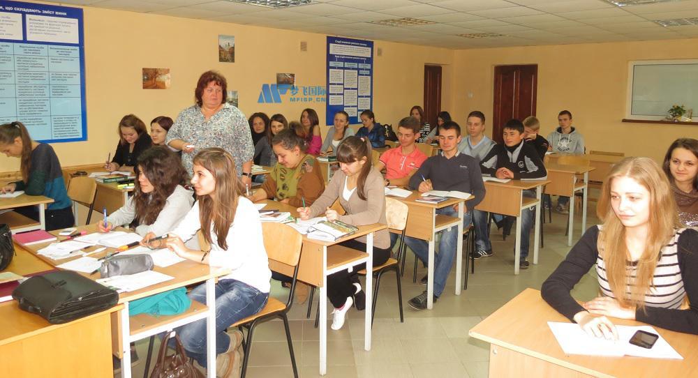 [保加利亚院校] 乌日戈罗德国立大学 Uzhgorod State University