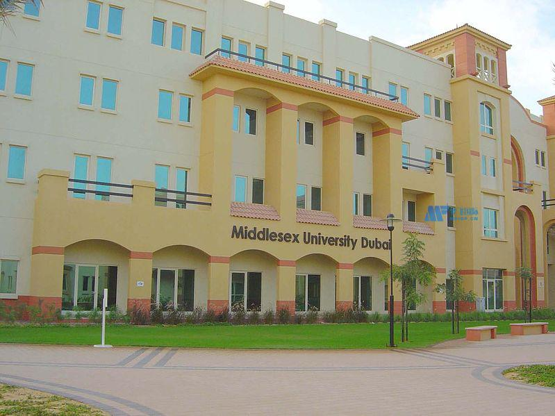[阿联酋院校] Middlesex University Dubai 迪拜密德萨斯大学