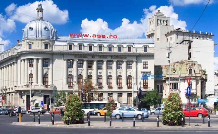 布加勒斯特经济研究院