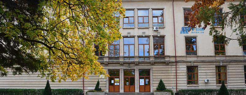 [阿尔及利亚院校] 布加勒斯特农业科学与兽医大学 University of Agricultural Sciences and veterinary medicine, Bucharest