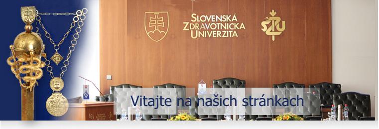 [斯洛伐克院校] Slovak Medical University 斯洛伐克医科大学