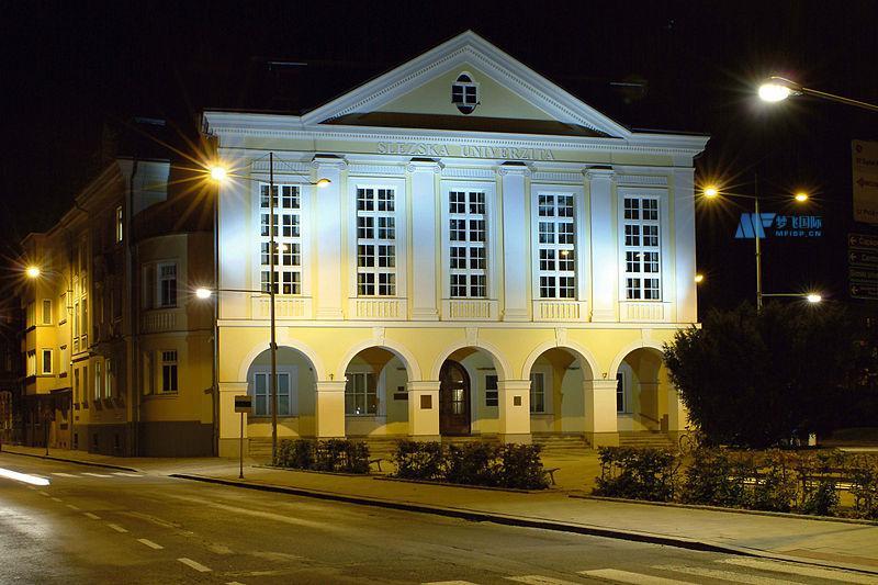 [捷克院校] Silesian University in Opava 奥帕瓦西里西亚大学