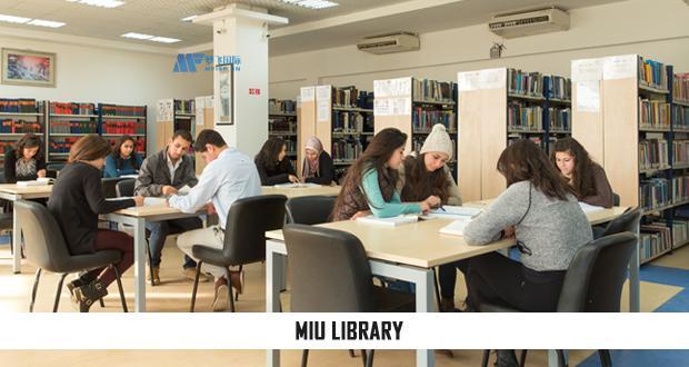 [埃及院校] Misr International niversity 埃及国际大学