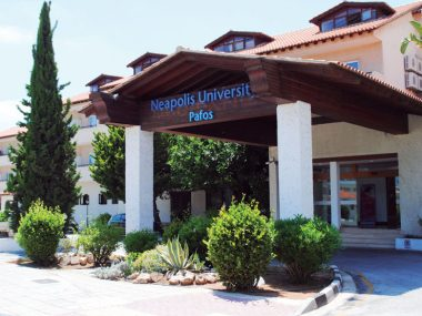 [塞浦路斯院校] Neapolis University Pafos 那波勒斯大学