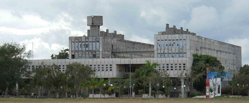 [古巴院校] Universidad Agraria de la Habana 哈瓦那农业大学