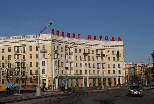 [白俄罗斯院校] Minsk Region Institute of Advanced Radio Engineering  明斯克州立高级无线电工程学院