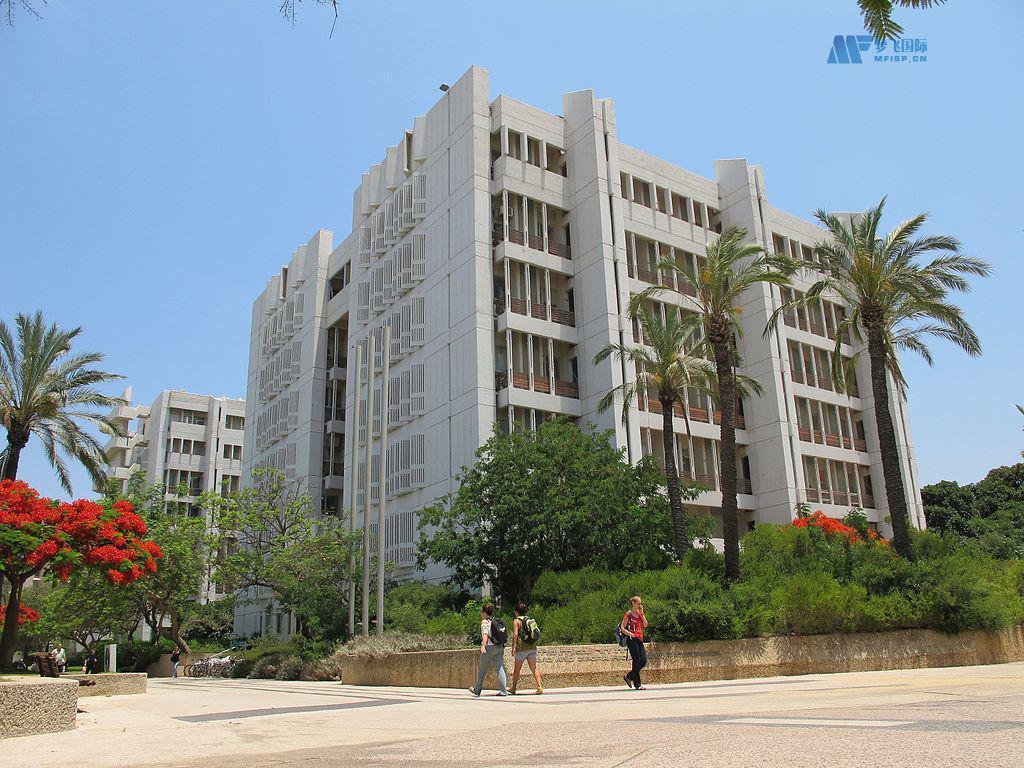 [以色列院校] Tel-Aviv University 特拉维夫大学