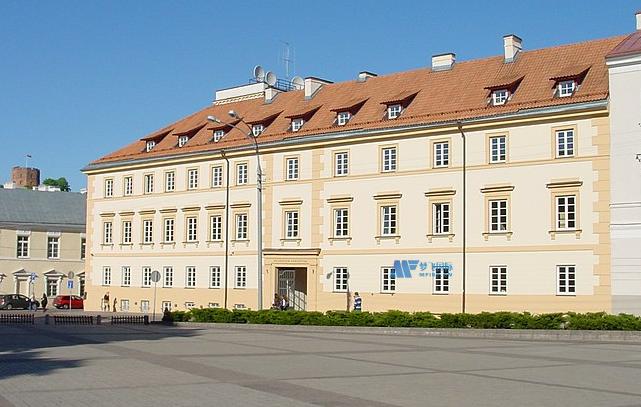 [立陶宛院校] Vilnius University 维尔纽斯大学