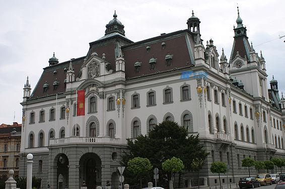 [斯洛文尼亚院校] University of Ljubljana 卢布尔雅那大学