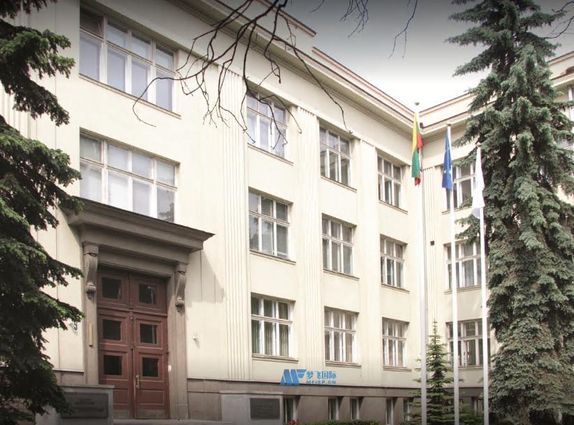 [立陶宛院校] Lithuanian University of Health Sciences 立陶宛健康科学大学