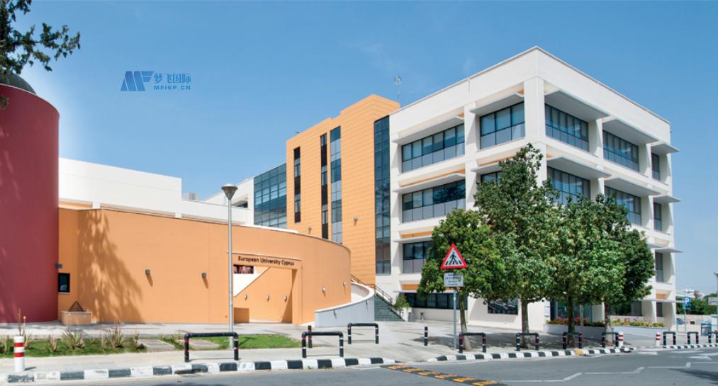 [塞浦路斯院校] European University Cyprus 塞浦路斯欧洲大学