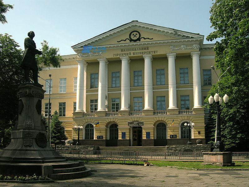 [乌克兰院校] National Mining University of Ukraine 乌克兰国立矿业大学