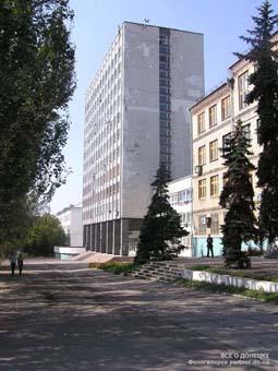 [乌克兰院校] Donetsk National Business School 顿涅茨克国立商学院