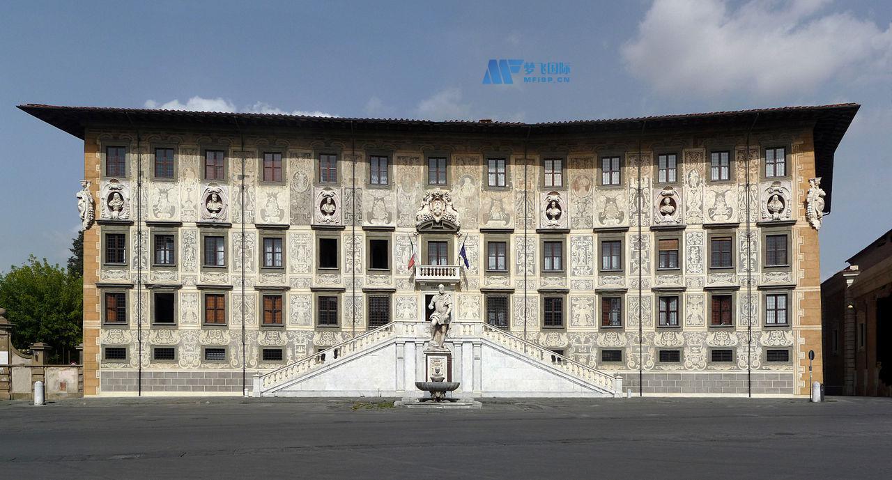 [意大利院校] Scuola Normale Superiore di PISA 比萨高等师范学校