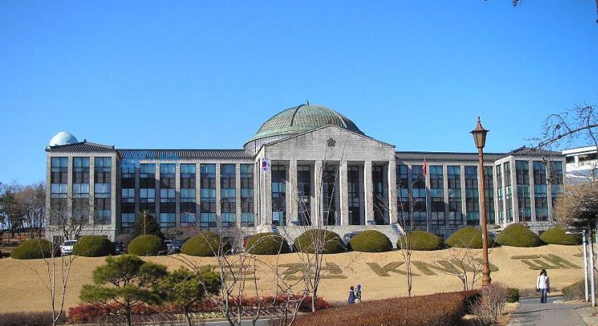 [韩国院校] Kyungpook National  University 庆北大学