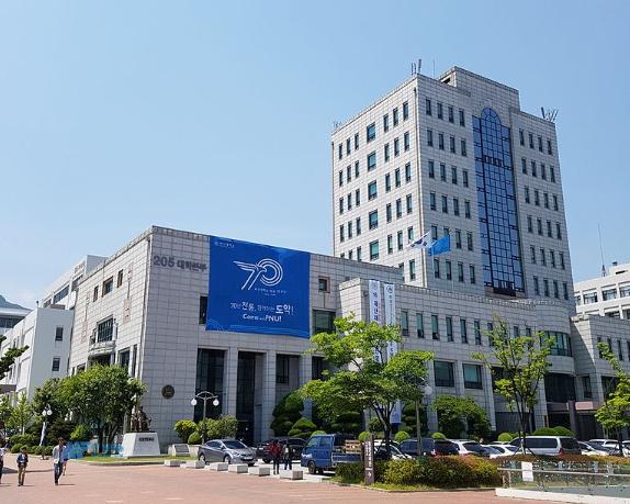 [韩国院校] Pusan National University 釜山大学