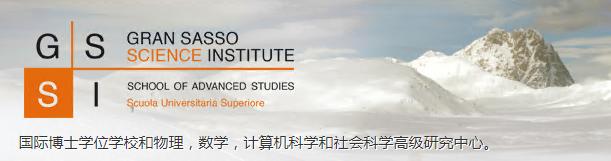 [意大利院校] Gran Sasso Science Institute - Scuola di Dottorato Internazionale 格兰萨索科学研究院