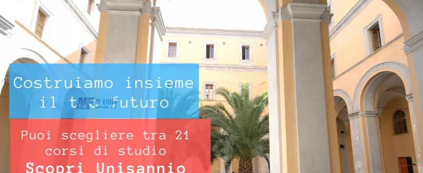 [意大利院校] Università degli Studi del SANNIO di BENEVENTO 贝内文托桑尼奥大学