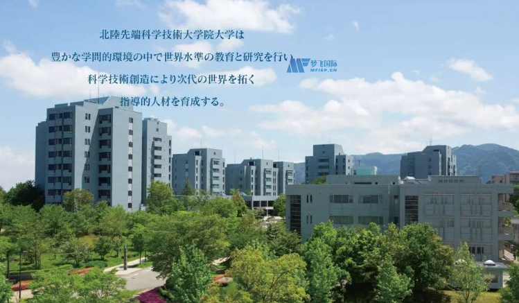 [日本院校] Northland Pioneer University of Science and technology 北陆先端科学技术大学院大学