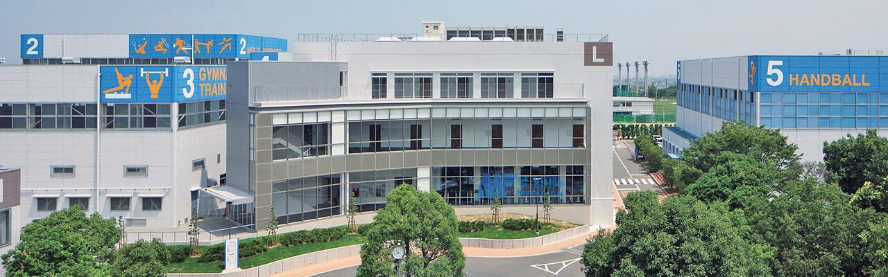 [日本院校] Osaka University of Health and Sport Sciences  大阪体育大学