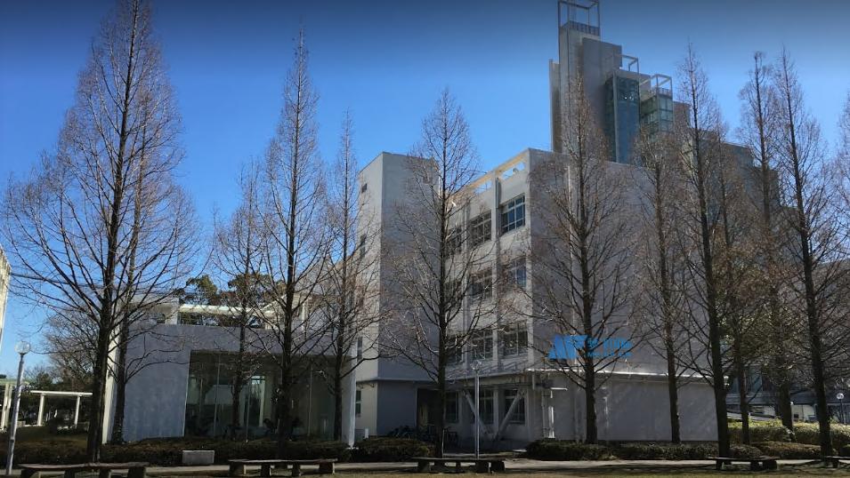 [日本院校] University of Kitakyushu  北九州市立大学