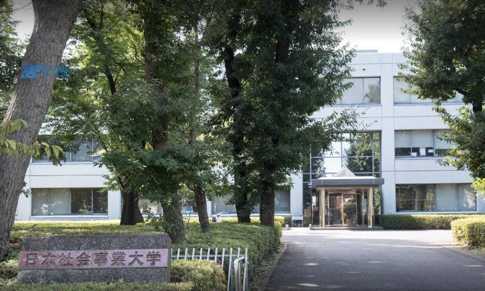 [日本院校] Japan University of Social Studies 日本社会事业大学