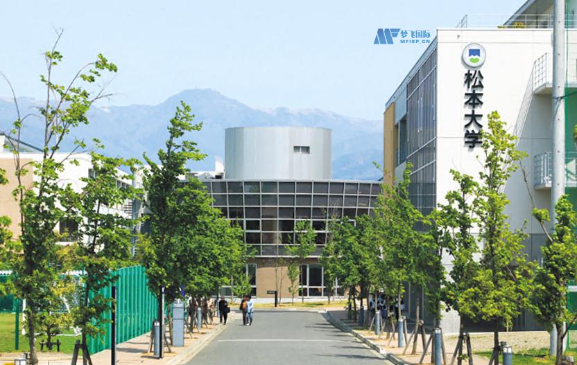 [日本院校] Matsumoto University 松本大学