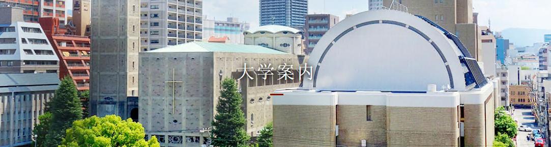 [日本院校] Wide Elizabeth University of Music  伊丽莎白音乐大学