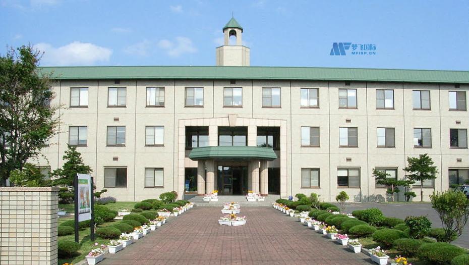 [日本院校]  Nayoro City University  名寄市立大学