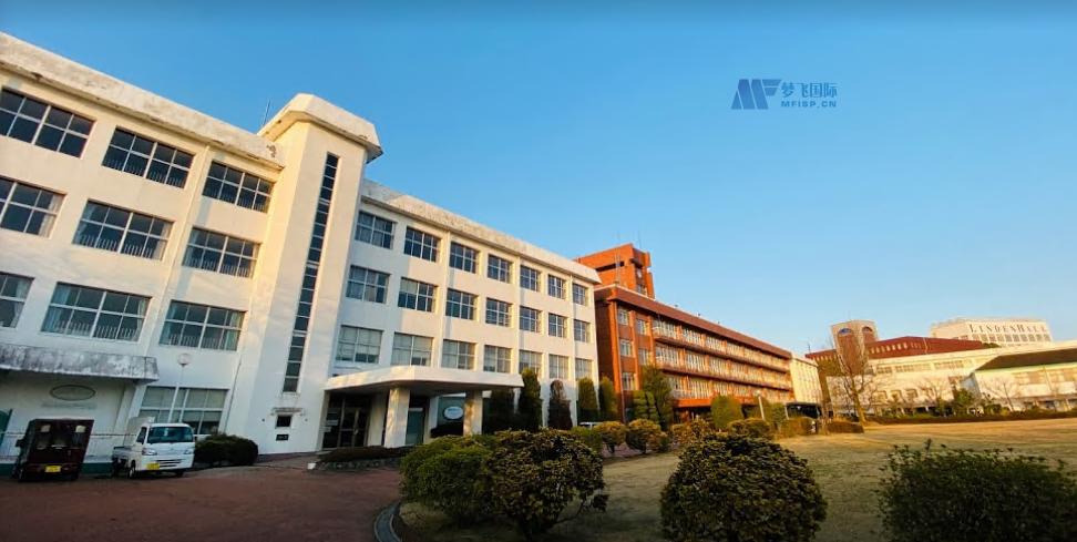 [日本院校] Japan University of Economics 日本经济大学
