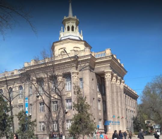[吉尔吉斯斯坦院校] Economy of Kyrgyzstan 吉尔吉斯经济大学